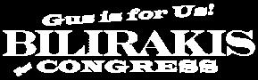 Logo-Gus-Biliakis